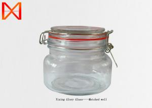 China Customized Decorative Glass Jars , Glass Kitchen Canisters Non Toxic Material on sale