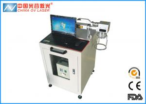 China Ha50HZ/10A Handheld Laser Engraving Machine For Jewelry Ring Metal on sale