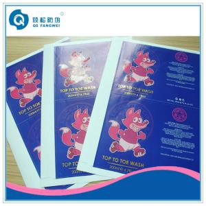 China Self Adhesive Sticker Paper Sheet , A4 Self Adhesive Labels With Gold Hot Stamping on sale