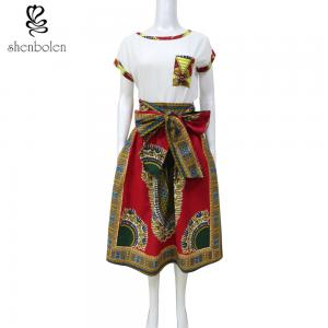 China Women Dashiki Skirt African Print Maxi Skirt With Two Side Pockets Zipper Back on sale