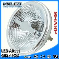 China China Gold supplier LED ar111 G53 10W 220V 3000K home lighting on sale