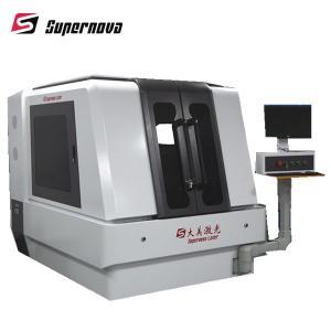 China CE / FDA Certification UV Laser Cutting Machine From Supernova Laser on sale