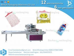 China Automatic quick mop packing machine, pillow packing machine,flow pack packaging machine on sale
