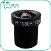 """1080P HD Wireless Security Camera Lens 1/2.7"""" 3Mp F1:2.0 6mm Back M12×0.5"""