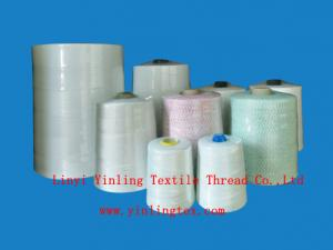 China 100 spun polyester20/6,12/4 industrial bag closing thread for the bag closing machine on sale