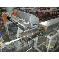 China Vacuum PVC / PE / ABS Plastic Coating Machine Automatic High Flexibile on sale
