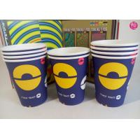China Flexo Overprint 4 Colors 9oz Paper Hot Drink Cup with OEM Design Artwork on sale