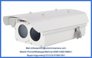 China Binocular Fever Epidemic Screening Detection SONY CMOS WDR Thermal Camera System on sale