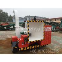 China Small Size Garden Chipping Machine on sale