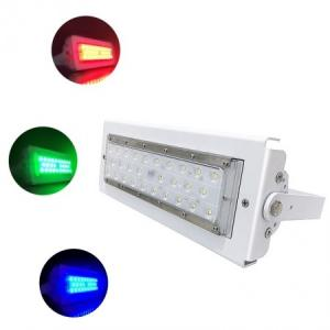 Quality RGB Driver IP65 Outdoor LED Flood Lights 50w Reflector Module Design White Housing for sale
