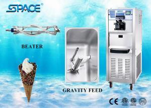 China Floor Model Single Flavor Ice Cream Machine / Professional Frozen Yogurt Maker on sale