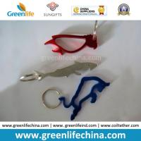 China Metal Animal Shape Bottle Opener Key Chains Custom OEM Colors on sale
