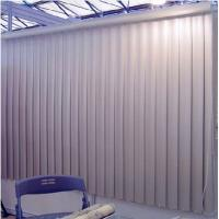 89mm smooth pvc vertical blinds for windows with aluminum headrail and wand control