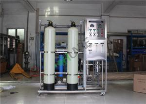 China Small Ro Seawater Desalination Plant / Reverse Osmosis Drinking Water Treatment System on sale