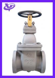 China JIS Marine Cast Iron Gate Valves 5K 10K 16K F7363 F7634 F7369 factory directly on sale