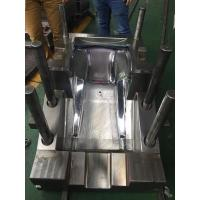 Eco Friendly Plastic Injection Mold Making / Plastic Mold Maker 500000 Shots Mold Life