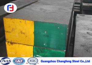 China S136 / 1.2083 Plastic Mold Steel Flat Bar , Corrosion Resistance Stainless Steel Plate on sale