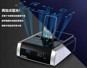 China Cool Wi Fi apple iPhone iPod dock station speakers with touch button FM radio/alarm clock on sale
