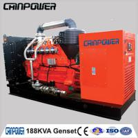 China 150kw open type / silent type gas generator powered by  cummins engine with leroy somer alternator on sale