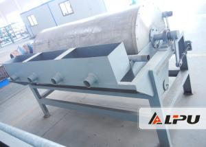 China Mineral Separation Equipment Magnetic Separator for Iron Ore Processing Plant on sale