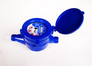 Quality Cold Liquid Sealed Portable 15mm Water Meter ABS Multi Jet For Apartment, LXSY for sale