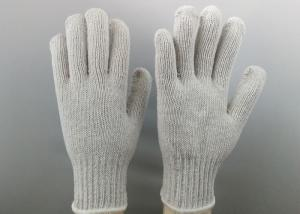 China Elastic Cuff Cotton String Knit Gloves , Cotton Work Gloves With Rubber Gripper Dots on sale