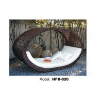 Outdoor Patio Furniture / Patio Sofa Set  Outdoor Sun Loungers