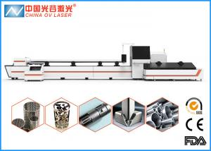 China 1000W Carbon Steel Tube Laser Cutting Machine for Kitchenware Agricultural Equipment on sale