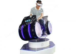 China CE VR Motorbike Simulator / 9d Virtual Reality Dynamic Motorcycle Simulator Machine on sale