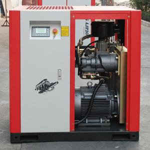 China Portable 30 Hp Rotary Screw Air Compressor Energy Savings Quiet Direct Driven on sale