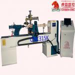 High effective  CNC wood lathe turning engraving CNC K315,K415,K425 for baseball bat, funiture leg,hatstand from China
