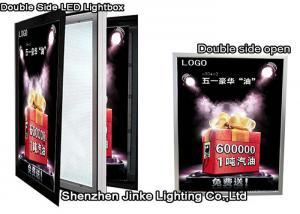 China Aluminium Frame Double Sided LED Light Box , Ultra Slim Light Box Signs on sale