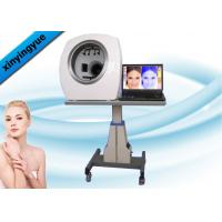China 7200 K 3D Magic Mirror Skin Analysis Machine With Windows XP / Windows7 on sale
