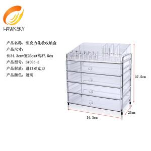 China Acrylic Makeup Storage Boxes Acrylic Container Acrylic Makeup Box on sale