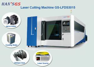 China Aluminium 2000w Fiber Laser Metal Cutting Machines Using Us Operation Software on sale