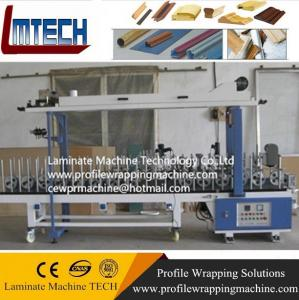 China wood plastic composite wpc pvc door making machine on sale