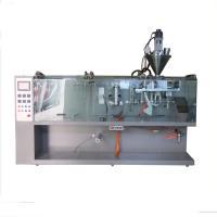 Horizontal coco powder filing machine sugar packing machine
