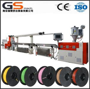 China PLA ABS filament producing machine on sale