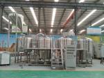 10BBL/1200L Beer Brewing System Best Beer Fermenting Tanks For Light Beer