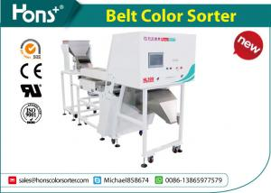 China Industry Optical Ore Precision Color Sorter For Sorting Quartz Stone on sale