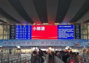 China Indoor  LED Advertising  Screens 3 In 1 Pixel Pitch Scan Drive Method on sale
