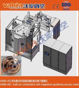 China Metal Lamp House PVD Coating Machine , Lamps Shade TiN Gold Coating Machine on sale