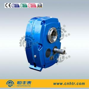 China Hxgf Series Fenner Smsr Shaft Mounted Gearbox In Power Transmission Crusher Conveyor Belt on sale