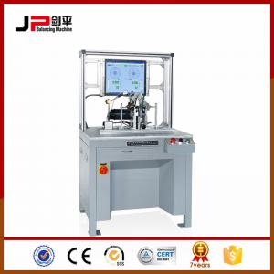 China Balancing Machine Specially for Turbocharger on sale