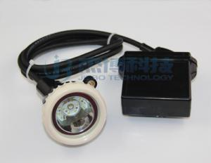 China 10,000Lux LED Li-ion Cap Lamp on sale