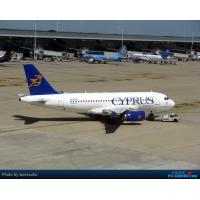 Copy Brand Mobile Professional International Air Freight Shipping To Cyprus