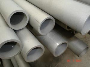 China Duplex Stainless Steel Tube/ Tubing ASTM A789 UNS S32750/ SAF2507 on sale
