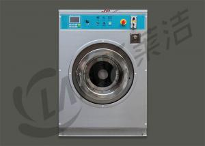 China Customized Self - Service Coin Operated Washing Machine For Laundry Shop on sale