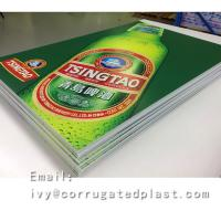 China 2mm 3mm 4mm 5mm screen printing polypropylene sheet real estate signs advertising board on sale