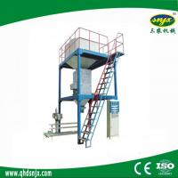 Formula BB Fertilizer Mixing and Batching Production Line